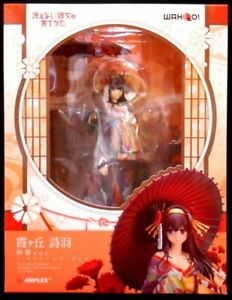 Aniplex Plus 1/8 scale figure Kasumigaoka poetry feather Japanese clothes ve...