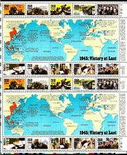 1995 - WWII - VICTORY AT LAST - #2981 Full Mint -MNH- Sheet of 20 Postage Stamps