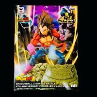 Dragon Ball Z Dokkan Battle 4th Anniversary Figure Super Saiyan 4 Vegeta