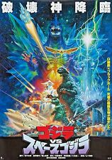 Godzilla VS Movie Poster * Japanese * Reprint * 13 x 19