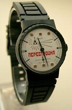 NOS New CCCP Russian USSR Light Beam? Dial Mechanical Mens Watch 1980s Pobeda