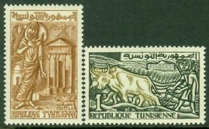 EDW1949SELL : TUNISIA 1960 Scott #363A-B Very Fine, Mint Original Gum. Cat $38.