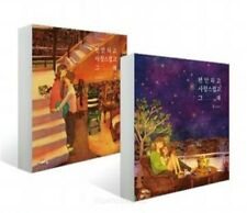 Love Is : Comfortable and Lovely Illustration Book Korean by Puuung #1,2 Package