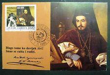 Maximum Card Yugoslavia Petar Petrovic Njegos MC 1988 No 2