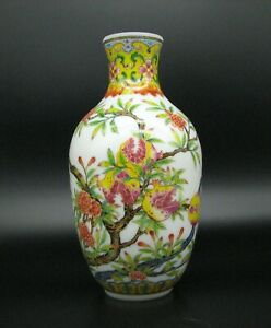 Chinese Glass Delicate Hand Painted Pomegranate And Peony Design Vase
