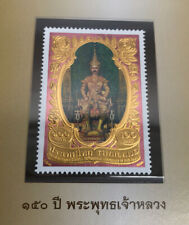 Thailand Stamp Special Pack 2008 MNH 125th Anniversary of Thai Postal Services