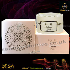 BAKHOOR New Arrival RAQIYA Cashmeran INCENSE - Official Dist- RASASI Perfumes UK