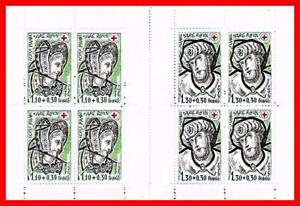 FRANCE 1979 RED CROSS booklet MNH STAINED-GLASS PAINTINGS, CHURCH, WWII RELIGION