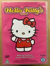 Hello Kitty's Paradise - Making Cookies And Four Other Stories  | UK DVD