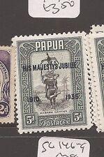 Papua SG 153 MNH (6dbw)