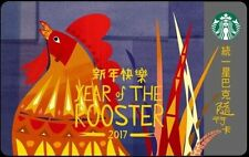 Starbucks Coffee Taiwan 2017 Year of the Rooster Gift Set Card Sleeve FREE SHIP