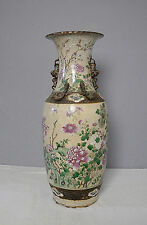 Large  Chinese  Crackle  Famille  Rose  Porcelain  Vase     M2084