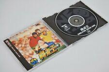 SUPER SIDE KICKS Ref/bbc Neo Geo CD SNK nc