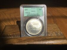 Beautiful 1991-D (ICG-MS69)  USO Silver Dollar