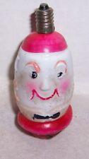 Vintage Figural Glass Humpty Dumpty Christmas Light Bulb Ornament