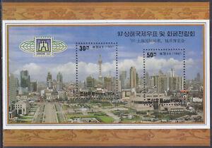 Korea (N) - 1997 - MNH - (MS 3986-3987) Stamp Exhibition