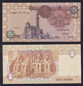 Egitto 1 pound 1978 (99) FDS/UNC  A-06