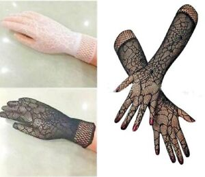 Halloween Cobweb lace Gloves, Stretch Fancy Dress Gothic Spooky Witch