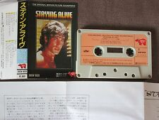 BEE GEES Staying Alive Soundtrack JAPAN CASSETTE w/PS+Insert 28CW0020 Free S&H
