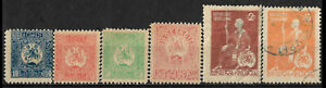 1919-1920 GEORGIA Set of 6 Used/Unused Perf. Stamps (Michel # 1A-3A,6A,7A,9A)