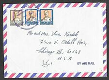 JORDAN 1981 COVER FROM AMMAN TO CHICAGO USA + INSERT KING HUSSEIN