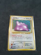 Japanese - Ditto 132 No.132 Fossil Set Holo Foil