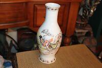 Chinese Asian Porcelain Vase Woman Village Symbols