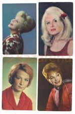 22x Vintage 1966-1969 Soviet postcards: famous actors