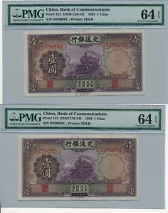 China 1935 bank of communications 1 Yuan Pick #153 PMG 64EPQ and 64EPQ two notes