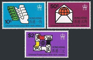 Hong Kong 299-301, MNH. UPU, cent. Carrier pigeons,Globe,envelope,letters, 1974