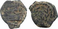 Judée, demi prutah d'Hérode - 4