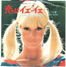 SYLVIE VARTAN - L'AMOUR EST NO.1 / DEUX MAINS - VERY RARE! JAPAN 45' Vinyl PS