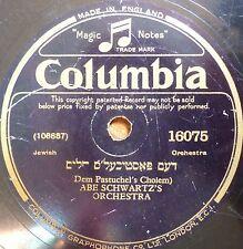 yiddish jewish klezmer 78 RPM-dave tarras / abe schwartz- der tzadik's zemerel