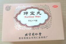 1x Kun Bao Wan Pian Herbs for Hot Flushes Manopause Flussh Kidney Yin Deficiency