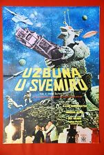 X FROM OUTER SPACE JAPAN SCI-FI 1967 RARE EXYU MOVIE POSTER