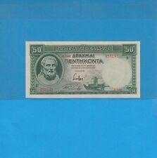 Banque de Grèce Billet de 50 drachmes du 01/01/1939  Billet N° 458148