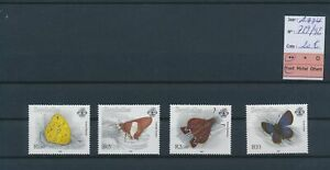 LN20265 Seychelles 1994 butterflies insects fine lot MNH cv 20 EUR