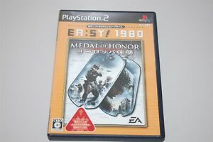 Medal of Honor : European Assault Japan Sony Playstation 2 PS2 game
