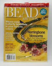 Bead & Button Magazine April 2008 Herringbone Blossoms and Chain Mail Bracelets