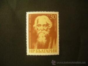 Bulgaria 1982 Rabindranath Tagore Poet Artist Indian theme stamp 1v MNH
