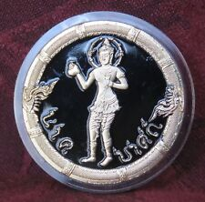 Thailand Medal Astrology Coin Dragons Angel Wheel with Signs Thai
