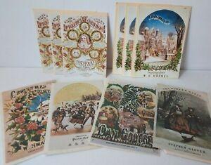 Vintage 1978 Victorian Style Christmas Cards Bundle of 10 Cards & Envelopes