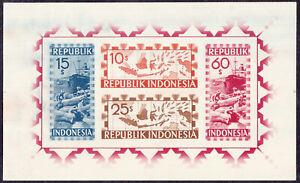 Indonesia Vienna Printing Designer Trial Souvenir Sheet # 1 on White Paper