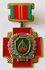 Chernobyl Liquidator Medal, Rare Siberian Federal District Issue + Doc