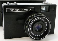 S/N: 7777266 - 1977! VILIA-ВИЛИЯ Russian LOMOGRAPHY Be LOMO Compact 35mm Camera