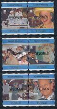 1997 TUVALU QUEEN ELIZABETH II GOLDEN WEDDING SET OF 6 MINT MNH SPECIMEN OVPT