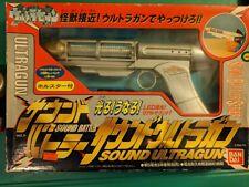 Ultraman Light & Sound Battler Alien Baltan, Ultra Gun, Wrist Bracer RARE
