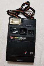 Vintage Kodak Colorburst 250 Electronic Flash Instant Camera w/Strap Pre-Owned
