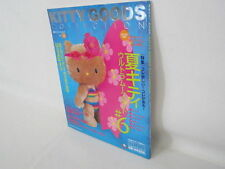 HELLO KITTY GOODS COLLECTION 4/2001 14 Catalog Sanrio Art Book Japan *