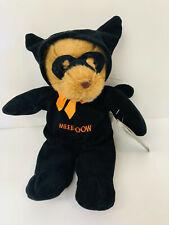 "Dakin Brown Bear in Black Devil Outfit Glasses Tail Halloween Plush  11"""